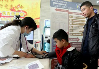 Beijing pioneers medical reforms to strengthen health care