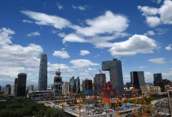 China tightens housing loan rules to cool Beijings property market