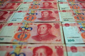 Yuan to steadily become convertible on capital account: central bank