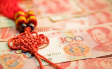 PBOC to improve RMB's investment and financial transaction functions