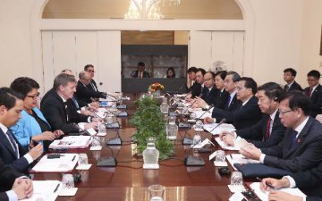 China, New Zealand eye closer trade ties, economic globalization