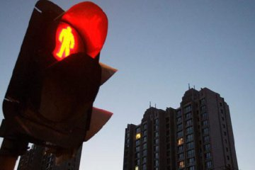 Beijing punishes developers, agents violating property sale ban