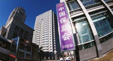 Chinese regulator to review insurers bond transactions