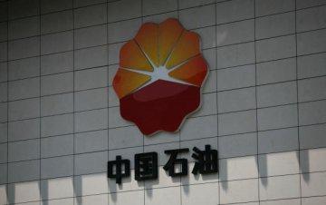 PetroChina net profit tumbles 78 pct in 2016