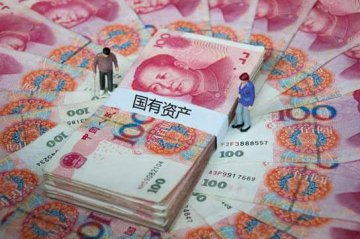 China to intensify auditing of state firms overseas investment