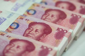 IMF issues worlds RMB-identified forex reserves for first time