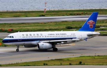 Performance of Air China, Southern Airlines and Eastern Airlines rises