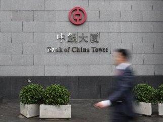 Bank of China 2016 profit rises 2.58 pct