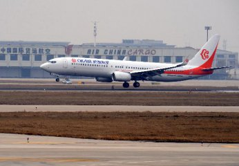 More Tianjin flights as Beijing runway closes for overhaul