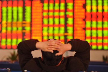 China to tighten securities trading rules for institutions