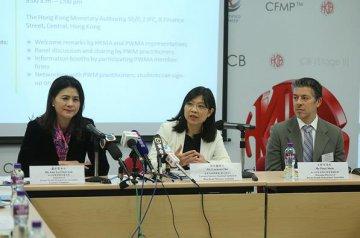 HK to launch private wealth management apprenticeship program