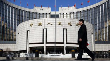 Chinas central bank skips open market operations