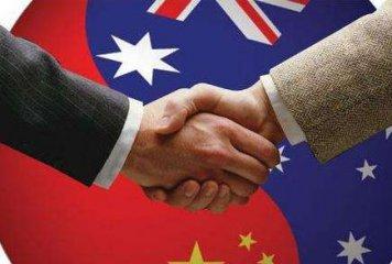 China, Australia to prepare for FTA upgrade talks: ministry