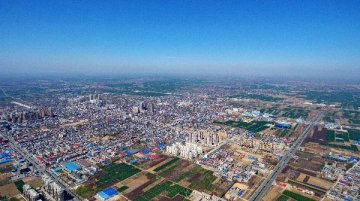 Vice premier urges control on property development in Xiongan New Area