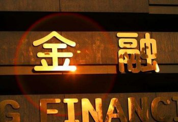hina gets tougher on financial market malpractice