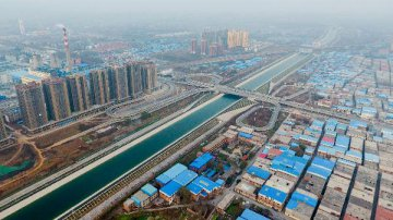 PBOC official stresses financial support for Beijing-Tianjin-Hebei