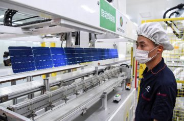 China producer prices rise 7.6 pct in March