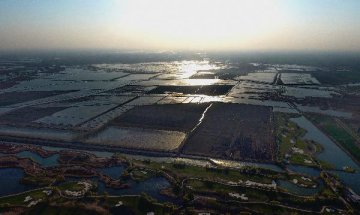 Taiwanese firms welcome to participate in Xiongan New Area development