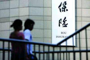 Insurance industry sees four major risks