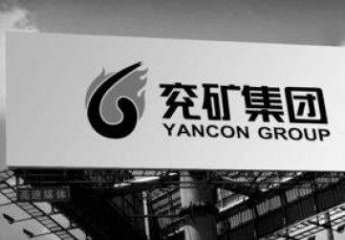 Yancoal secures FIRB approval for $2.5bln purchase of Rio Tinto coal mines