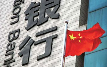 Financial leasing becomes key growth driver for Chinese lenders on B&R