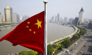 Reforms unleash vitality of Chinas SOEs