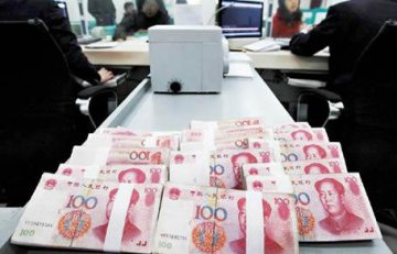 China's credit expansion slows in Q1