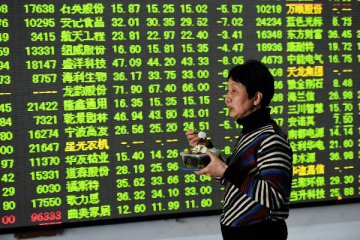 Xiongan-themed stocks in mixed performance after resuming trading Monday
