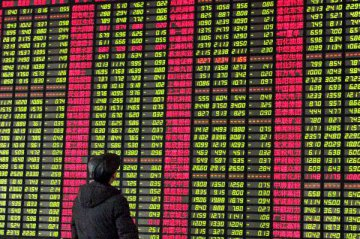 Chinese shares drop, Xiongan-themed stocks in mixed performance