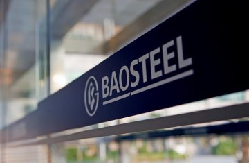 Baosteel Pak nuclear project