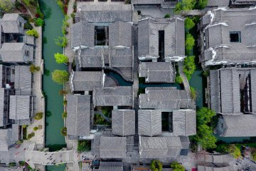 China Shandong Taierzhuang Aerial