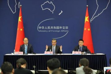 Key forum to rally support for Belt and Road Initiative