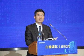 China launches white sugar options