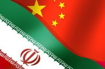 China, Iran agree to promote Belt and Road cooperation