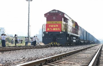 Seven countries to deepen cooperation on China-Europe freight rail services