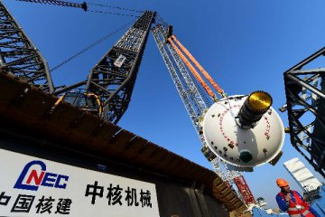China Nuclear Power Development Center officially established