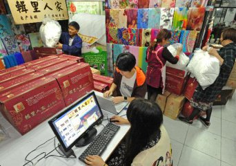 Chinas online retail sales remain robust in Q1