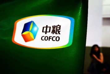 COFCO kicks off mixed ownership reform of its financial sector