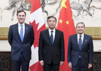 China, Canada launch economic and financial strategic dialogue in Beijing