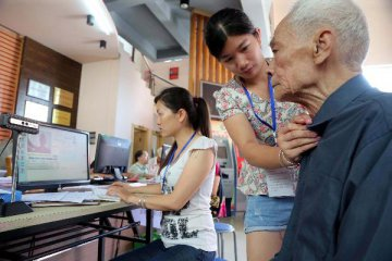 Chinas pension funds see steady growth in Q1