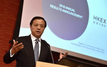 Charles Li Xiaojia: new board of HKEx to initiate market consultation in Q2