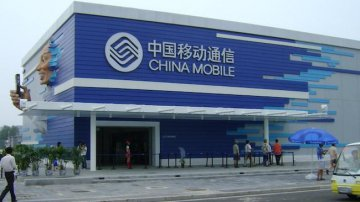 China Mobile to cut roaming charges along Belt and Road