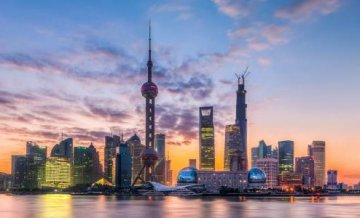 Shanghai moves to open wider to foreign investors