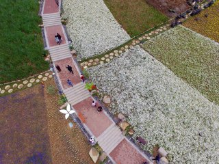 China Jiangxi Nanchang Floral Expo Garden