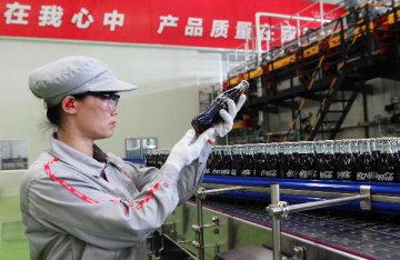 Chinese, U.S. markets need each other, says head of Coca-Cola China