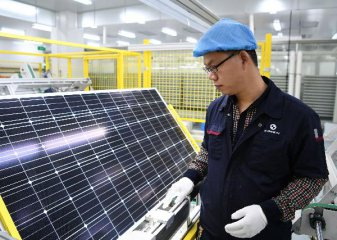 China expresses concern over U.S. solar cell trade petition