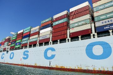 COSCO SHIPPING -- A name card of China in Greece on Maritime Silk Road