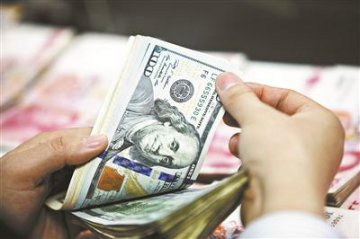 China's foreign exchange reserves up for 3 consecutive months