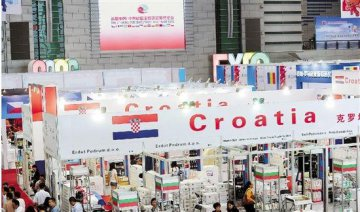 China-CEEC expo to open in east China
