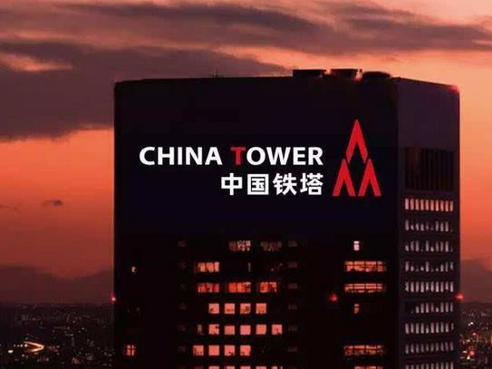 China Tower зовет банки участвовать в IPO на $10 млрд